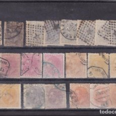 Francobolli: DD13-CLASICOS GRAN LOTE ALFONSO XII. + 300 EUROS. VER 6 IMÁGENES. Lote 240962725