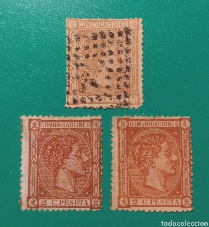 ESPAÑA. 1875. EDIFIL 162. 3 SELLOS. ALFONSO XII. (Sellos - España - Alfonso XII de 1.875 a 1.885 - Usados)
