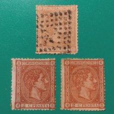 Sellos: ESPAÑA. 1875. EDIFIL 162. 3 SELLOS. ALFONSO XII.. Lote 242002735