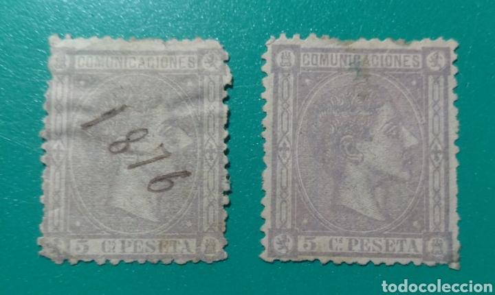 ESPAÑA. 1875. EDIFIL 163. 2 SELLOS. ALFONSO XII. (Sellos - España - Alfonso XII de 1.875 a 1.885 - Usados)