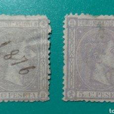 Sellos: ESPAÑA. 1875. EDIFIL 163. 2 SELLOS. ALFONSO XII.. Lote 242003700