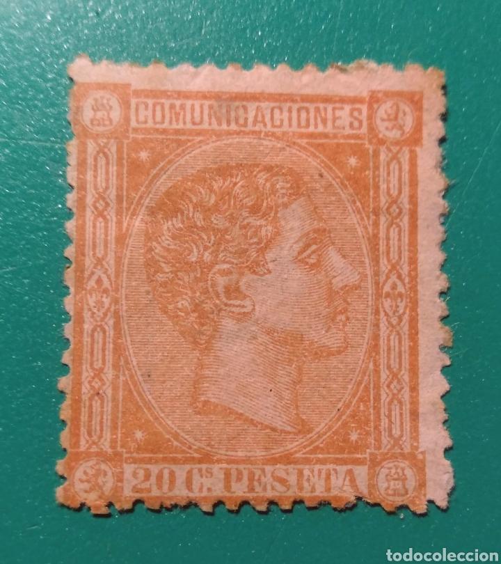 ESPAÑA. 1875. EDIFIL 165. ALFONSO XII. (Sellos - España - Alfonso XII de 1.875 a 1.885 - Usados)