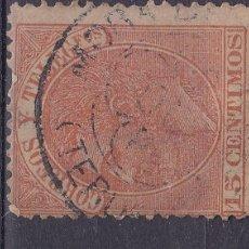 Francobolli: SS3- CLÁSICOS ALFONSO XII EDIFIL 210 . TRÉBOL MORA DE RUBIELOS TERUEL. Lote 242019865