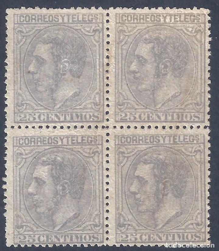 EDIFIL 204 ALFONSO XII. 1879 (BLOQUE DE 4). EXCELENTE CENTRADO. (Sellos - España - Alfonso XII de 1.875 a 1.885 - Usados)
