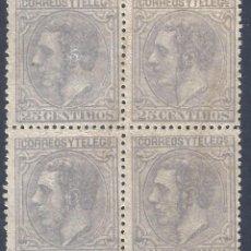 Selos: EDIFIL 204 ALFONSO XII. 1879 (BLOQUE DE 4). EXCELENTE CENTRADO.. Lote 242030865