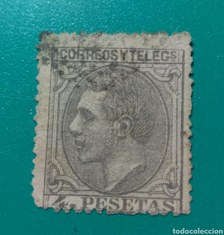 ESPAÑA. 1879. EDIFIL 208. ALFONSO XII. (Sellos - España - Alfonso XII de 1.875 a 1.885 - Usados)