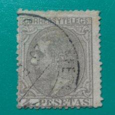 Sellos: ESPAÑA. 1879. EDIFIL 208. ALFONSO XII.. Lote 242218410