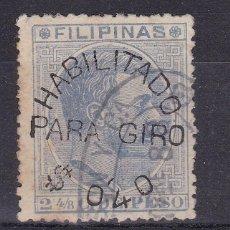 Francobolli: SS6-CLÁSICOS COLONIAS FILIPINAS ALFONSO XII . HABILITADO PARA GIRO 0.40 $. Lote 242225750