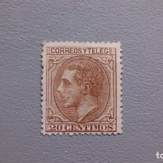 Sellos: ESPAÑA - 1879 - ALFONSO XII - EDIFIL 203 - LUJO - MNG - NUEVO - BIEN CENTRADO - VALOR CATALOGO 200€. Lote 242872680