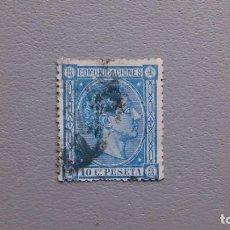 Sellos: ESPAÑA - 1875 - ALFONSO XII - EDIFIL 164.. Lote 242886200