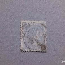 Sellos: ESPAÑA - 1875 - ALFONSO XII - EDIFIL 168 - VALOR CATALOGO 49€.. Lote 242886840