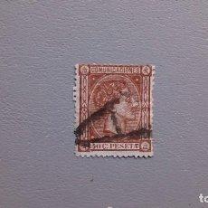 """Sellos: ESPAÑA-1875- ALFONSO XII-EDIFIL 167 - RARO - MATASELLOS PREFILATELICO """"A"""" DE BARCELONA - ALTO VALOR. Lote 242890405"""