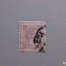 Sellos: ESPAÑA - 1875 - ALFONSO XII - EDIFIL 163.. Lote 242891265