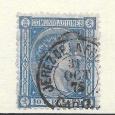 Sellos: ALFONSI XII EDIFIL 164 10 CENTIMOS. CADIZ FECHADOR DE JEREZ D ELA FRONTERA 1875. Lote 243252395