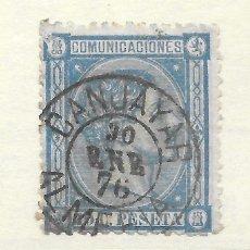Sellos: ALFONSO XII EDIFIL 164 10 CENTIMOS. ALMERIA FECHADOR DE CANJAYAR 1876. Lote 243253105