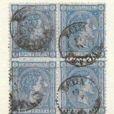Sellos: ALFONSO XII EDIFIL 164 10 CENTIMOS.SEVILLA FECHADOR DE ECIJA EN BLOQUE DE CUATRO. Lote 243253935