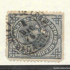 Sellos: ALFONSO XII EDIFIL 183 5 CENTIMOS. BADAJOZ FECHADOR DE VILLAFRANCA DE LOS BARROS. Lote 243255655