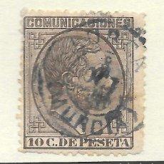 Sellos: ALFONSO XII EDIFIL 192 10 CENTIMOS. MURCIA FECHADOR DE LORCA. Lote 243258190