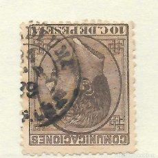 Sellos: ALFONSO XII EDIFIL 192 10 CENTIMOS. FECHADOR DE PUENTEDEUME 1879. Lote 243259655