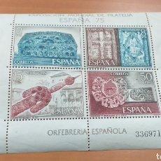 Sellos: SELLOS EXPOSICION MUNDIAL DE FILATELIA ESPAÑA 75. Lote 243544160