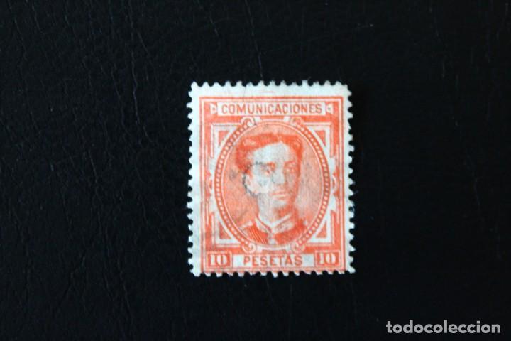 EDIFIL 182 USADO BUEN ESTADO (EL DE LA FOTO)(V.C. 2021 150 EUROS) (Sellos - España - Alfonso XII de 1.875 a 1.885 - Usados)