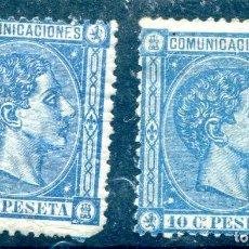 Sellos: EDIFIL 164. 10 CTS ALFONSO XII, AÑO 1875. 2 SELLOS DIFERENTE COLOR. VER DESCRIPCIÓN. Lote 243639030