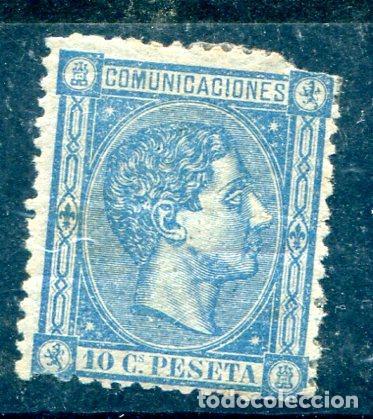 EDIFIL 164. 10 CTS ALFONSO XII, AÑO 1875. NUEVO PERO FALTAN DIENTES (Sellos - España - Alfonso XII de 1.875 a 1.885 - Nuevos)