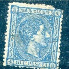 Sellos: EDIFIL 164. 10 CTS ALFONSO XII, AÑO 1875. NUEVO PERO FALTAN DIENTES. Lote 243639280