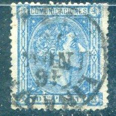 Sellos: EDIFIL 164. 10 CTS ALFONSO XII, AÑO 1875. MATASELLO DE LINARES. Lote 243639475