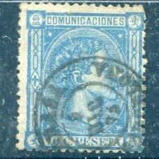 Sellos: EDIFIL 164. 10 CTS ALFONSO XII, AÑO 1875. BONITO MATASELLOS. Lote 243639645