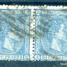 Sellos: EDIFIL 164. 10 CTS ALFONSO XII, AÑO 1875. USADOS EN PAREJA. Lote 243639825