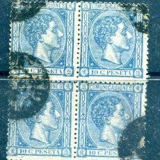 Sellos: EDIFIL 164. 10 CTS ALFONSO XII, AÑO 1875. USADOS EN BLOQUE DE 4. Lote 243640020