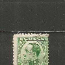 Sellos: ESPAÑA EDIFIL NUM. 492 USADO. Lote 244401530