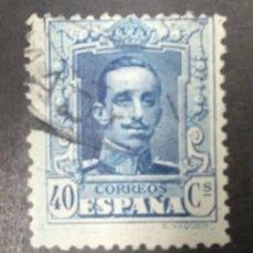 Sellos: SELLO ESPAÑA. USADO. Lote 244434375