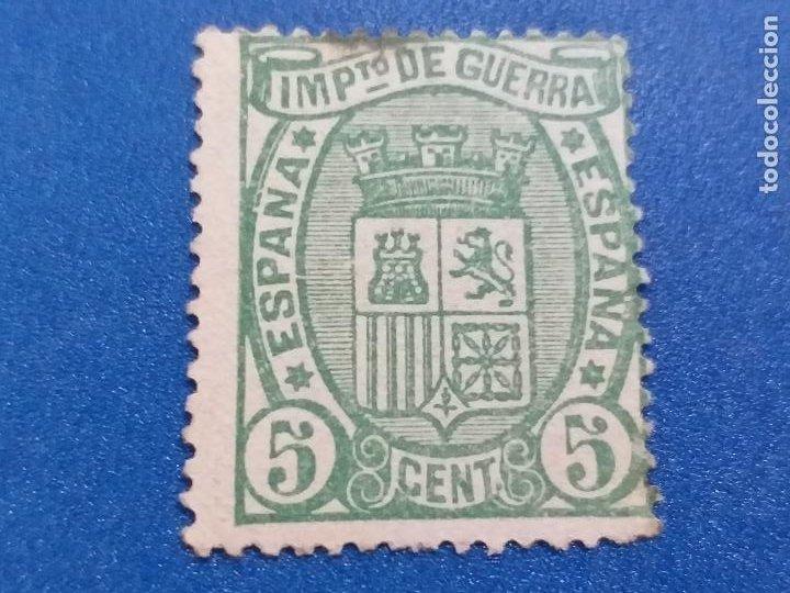 USADO. AÑO 1875. EDIFIL 154. ESCUDO DE ESPAÑA. (Sellos - España - Alfonso XII de 1.875 a 1.885 - Usados)