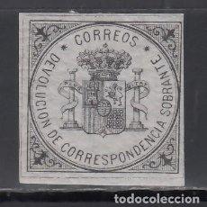 Francobolli: ESPAÑA. 1875 EDIFIL Nº 172 /*/. ESCUDO DE ESPAÑA.. Lote 244572820