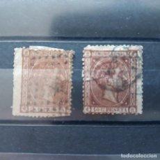 Sellos: EDIFIL 167 + 162 EN USADO ALFONSO XII ESPAÑA 1875. Lote 244820020