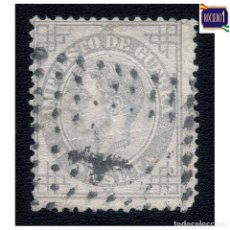 Sellos: ESPAÑA 1876. EDIFIL 186. ALFONSO XII. IMPUESTO DE GUERRA. USADO. Lote 245097070