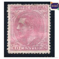 Francobolli: ESPAÑA 1879. EDIFIL NE 5, NE5. ALFONSO XII, NO EXPENDIDO. NUEVO* MH. Lote 245104115
