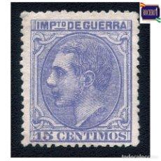 Sellos: ESPAÑA 1879. EDIFIL NE 6, NE6. ALFONSO XII, NO EXPENDIDO. NUEVO* MH. Lote 245104975