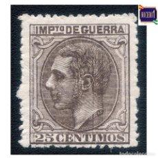 Sellos: ESPAÑA 1879. EDIFIL NE7, NE 7. ALFONSO XII, NO EXPENDIDO. NUEVO* MH. Lote 245105620