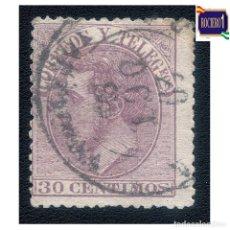 Selos: ESPAÑA 1882. EDIFIL 211. ALFONSO XII. USADO. Lote 245120045