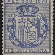 Sellos: FISCALES 1878 RECIBOS SIN GOMA 12 CTS. AZUL ULTRAMAR. Lote 245266690
