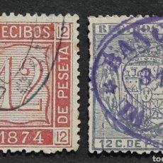 Sellos: FISCALES RECIBOS 1874 Y 1881. Lote 245267440