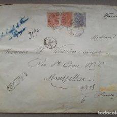 Sellos: 1882. ALFONSO XII. SOBRE CERTIFICADO CIRCULADO DE MADRID A FRANCIA CON FRANQUEO DE 2,25 PESETAS.. Lote 245412345