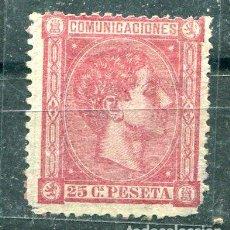 Sellos: EDIFIL 166. 25 CTS ALFONSO XII, AÑO 1875. VER DESCRIPCIÓN.. Lote 245451670