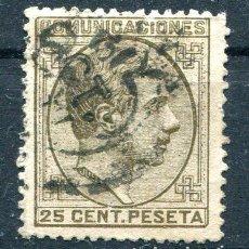Sellos: EDIFIL 194. ALFONSO XII. 25 CTS AÑO 1878. MATASELLADO. Lote 245457435