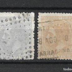 Sellos: ESPAÑA 1879 EDIFIL 204 + 206 USADO - 1/6. Lote 245753320