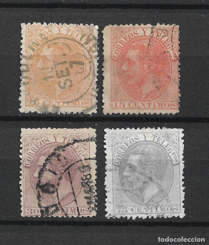 ESPAÑA 1882 EDIFIL 210/212 USADO - 1/6 (Sellos - España - Alfonso XII de 1.875 a 1.885 - Usados)