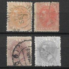 Sellos: ESPAÑA 1882 EDIFIL 210/212 USADO - 1/6. Lote 245754060